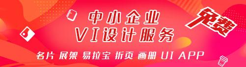 竞博jbo首页VI设计